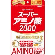 MHF スーパーアミノ酸2000(日本製)