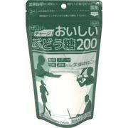 MHF おいしいぶどう糖200g(日本製)