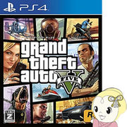 【PS4用ソフト】 Z指定 廉価版  Grand Theft Auto V PLJM-84031