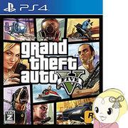 �yPS4�p�\�t�g�z Z�w�� ������  Grand Theft Auto V PLJM-84031