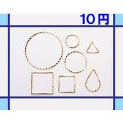 【高品質銅製品】スマートレジン枠 メタルリング レジンパーツ ヒキモノリング 7種類