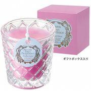 kameyama candle セブンデイズグラスキャンドル(金曜日) 「 フローラルブーケ 」 キャンドル