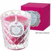 kameyama candle セブンデイズグラスキャンドル(木曜日) 「 フィグ 」 キャンドル