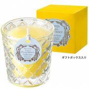 kameyama candle セブンデイズグラスキャンドル(水曜日) 「 ベルガモット 」 キャンドル