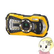 リコー デジタルカメラ RICOH WG-40 [イエロー]