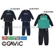 【ガビック】 GA1015 NAITIVE 昇華ピステスーツ(1枚物) 全3色 メンズ&レディース