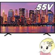 HS55K220 ハイセンス 55V型 フルハイビジョンデジタル LED液晶テレビ