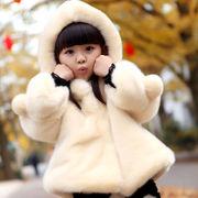 格安!2-3-4-5-6セット★キッズ★厚手★ポンポン★フード付★コート★ジャケット