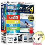 IRT0387 IRT 動画ダウンローダー4