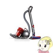 ダイソン サイクロン式クリーナー 掃除機 Dyson Ball Fluffy+ パワーブラシ(レッド/ブルー)