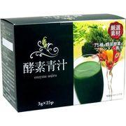 酵素青汁 HIKARI