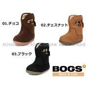 【ボグス】 71392S/71460S ベビーブーツ ソリッド [防寒・防水] 全3色 ベビー&キッズ