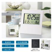 【ノベルティ】リビング電波時計(置き掛け兼用)