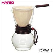 HARIO(ハリオ) ドリップポット・ウッドネック 1人用DPW-1