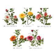 ワイルドロマンチカローズ 造花 花 オールシーズンフラワー