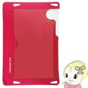 PSA-WTCPK プリンストン IPX8規格対応 iPadMini用防水ケース (ピンク)