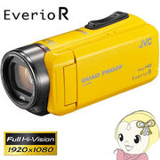 GZ-R400-Y JVC 防水・防塵 ハイビジョンメモリームービー ビデオカメラ Everio R イエロー