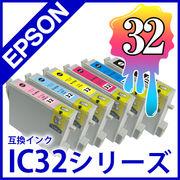 EPSON(エプソン) ICBK32 ICC32 ICM32 ICY32 ICLC32 ICLM32  【 互換インク インクカートリッジ 】