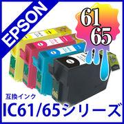 EPSON�i�G�v�\���j ICBK61 ICC65 ICM65 ICY65 �y �݊��C���N �C���N�J�[�g���b�W �z