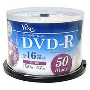 VENUS DVD-R 4.7GB 1-16倍速対応 50枚  VR47-16X50PW