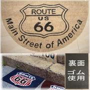 ★ココナツ玄関マット★コイヤーマット★【COIR MAT】ルート66★Main Street of America Route66★