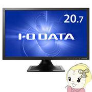 LCD-AD211EB �A�C�E�I�[�E�f�[�^ 20.7�^ ���C�h�t���f�B�X�v���C �u���[���_�N�V�������� LED�o�b�N���E
