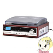 ベルソス マルチレコードプレーヤーS ブラウンウッド調 VS-M006
