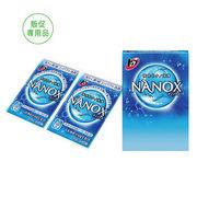 トップ ナノックスピロー16g×2包 / ギフト ノベルティ グッズ