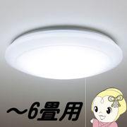 [予約]HH-CA0617D パナソニック プルスイッチタイプ LEDシーリングライト ~6畳