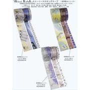A Story Masking Tape �}�X�L���O�e�[�v3���Z�b�g �{�V�����V���[�Y 3���Z�b�g