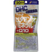 DHC マルチビタミン/ミネラル+Q10 20日分 100粒入