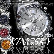 【選べるケース有or無♪】   腕時計 デザインクロノグラフ メタルバンド ウォッチ 男性用◇KS-7004