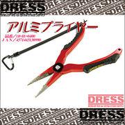 【DRESS】LD-BE-0400 アルミプライヤー DRESSレッド☆鋏/はさみ/ハサミ/釣り/フィッシング/釣具/アウトドア