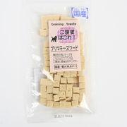 ご褒美はコレ!「プリマチーズフード100g【国産】」