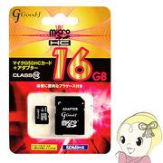 G-MICROHC16-C10 �f�������|�� microSDHC�������[�J�[�h�@16GB�@CLASS10