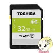 SDAR40N32G ���� SDHC�������[�J�[�h 32GB Class10 UHS-I