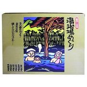 入浴剤「湯治湯めぐり」(30包入り)