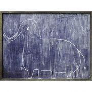 …シュガーブー【Sophie's Elephant】