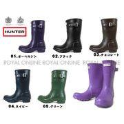 【ハンター】 オリジナル サイドベルト ショートブーツ[1] 全20色中5色 レディース&メンズ