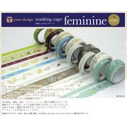 yano design feminine 型抜き箔押しマスキングテープセット日本製 20mm*4m/8mm*4m