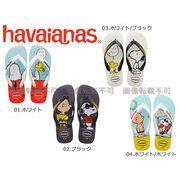 【ハワイアナス】 #4132617 スヌーピー 全4色 メンズ&レディース