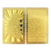 開運カード (金属製) 七福神 10枚セット 80x50mm-