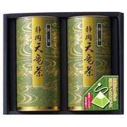 ◆静岡茶◆天竜茶D