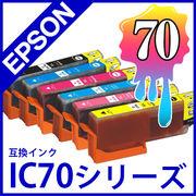 EPSON�i�G�v�\���j ICBK70L ICM70L ICC70L ICY70L ICLC70L ICLM70L �y �݊��C���N �C���N�J�[�g���b�W �z