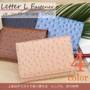 ◆L字ファスナー 折り財布 オストリッチ調 財布 レディース メンズ◆A-001-8