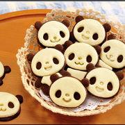 激安☆DIY製菓用品★ビスケット★クッキー★アクセント★パーツ★切り型★パンダ★クッキーセット