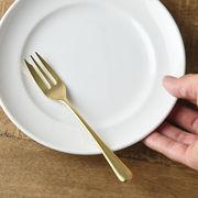 レトロエレガンテ マットゴールド ケーキフォーク[燕三条]