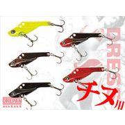 【DRESS】LD-DP ドレパンミニ チヌ用カラー☆釣り/フィッシング/釣具/アウトドア