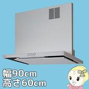FY-MSH956D-S �p�i�\�j�b�N ��90�~����60cm �X�}�[�g�X�N�G�A�t�[�h�p �������r���j�b�g