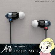 �s�s�q ���y���l (���炤���) Donguri-�� (SYOU) HAGANE ver. Donguri-HAGA